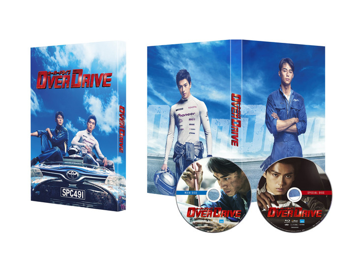 「OVER DRIVE」Blu-ray豪華版展開図