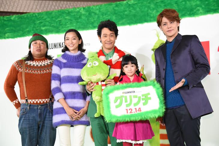 「グリンチ」日本語吹替版製作発表会見の様子。左から秋山