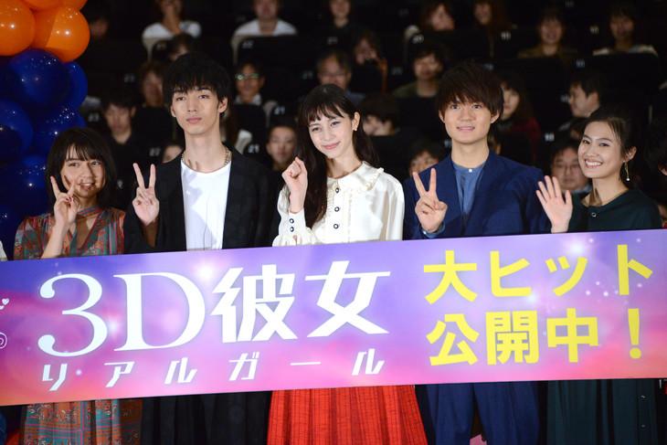 「3D彼女 リアルガール」公開記念舞台挨拶の様子。左から上白石萌歌、清水尋也、中条あやみ、佐野勇斗、恒松祐里。