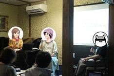 左から担当編集、町田粥、町田の妹。