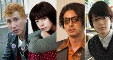 ドラマ「ルームロンダリング」のキャスト。左から渋川清彦、池田エライザ、オダギリジョー、伊藤健太郎。