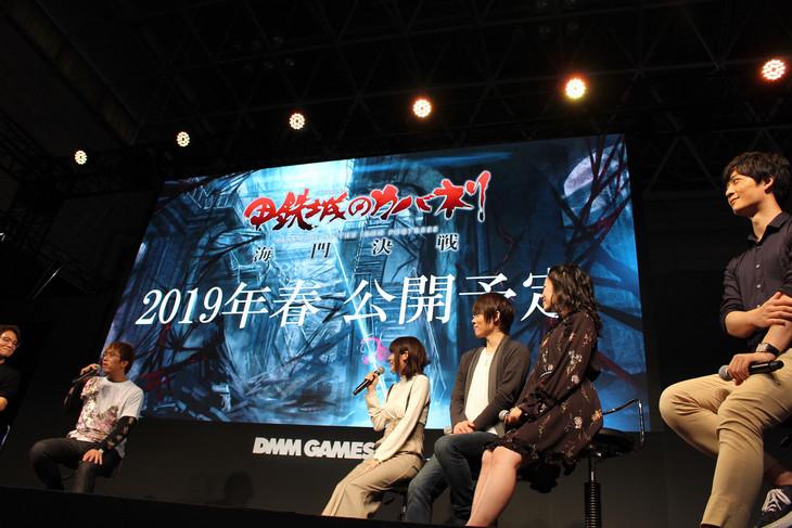 「東京ゲームショウ2018」にて行われたトークイベントの様子。