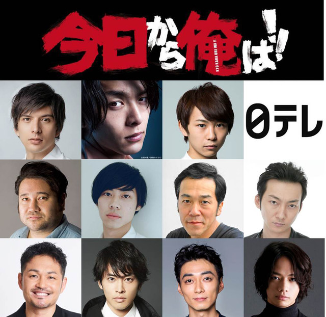 """ドラマ「今日から俺は!!」に""""敵役メインゲスト""""として出演する俳優たち。"""