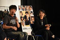 左から新井浩文、豊田利晃。