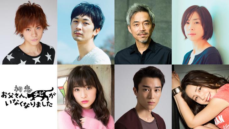 左上から時計回りに佐藤流司、小林且弥、小市慢太郎、西田尚美、吉川友、濱田和馬、優希美青。