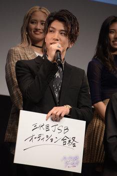 人生で泣きそうになるくらい感動した出来事を語る岩田剛典。