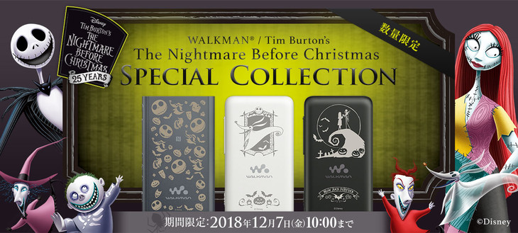 「WALKMAN / Tim Burton's The Nightmare Before Christmas Special Collection」ビジュアル