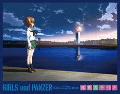 「ガールズ&パンツァー TV & OVA 5.1ch Blu-ray Disc BOX」特典ブックレット