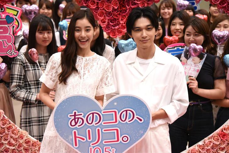 左から新木優子、吉沢亮。