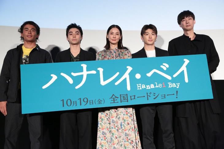 「ハナレイ・ベイ」プレミア上映会の様子。左から佐藤魁、村上虹郎、吉田羊、佐野玲於、松永大司。