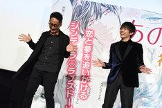 トリコダンスを披露する宮脇亮(左)と杉野遥亮(右)。