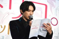 進行台本を読み上げる吉沢亮。