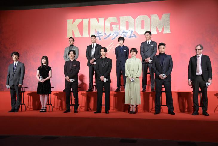 映画「キングダム」主演は山崎賢...