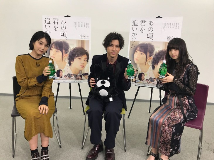 左から松本穂香、山田裕貴、齋藤飛鳥。(c)AbemaTV
