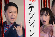 左から阿部サダヲ、吉岡里帆。