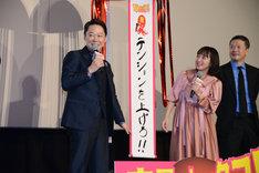 「テンションを上げろ」を吉岡里帆(右)、「!!」を阿部サダヲ(左)が書いたことを説明する様子。
