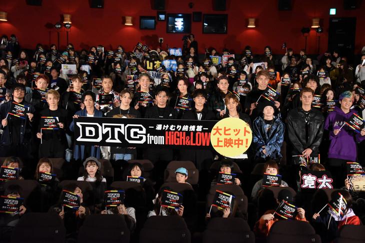 映画「DTC-湯けむり純情篇-from HiGH&LOW」大ヒット御礼舞台挨拶の様子。