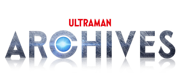 「ULTRAMAN ARCHIVES」ロゴ