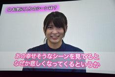 志田未来からのビデオメッセージ上映の様子。