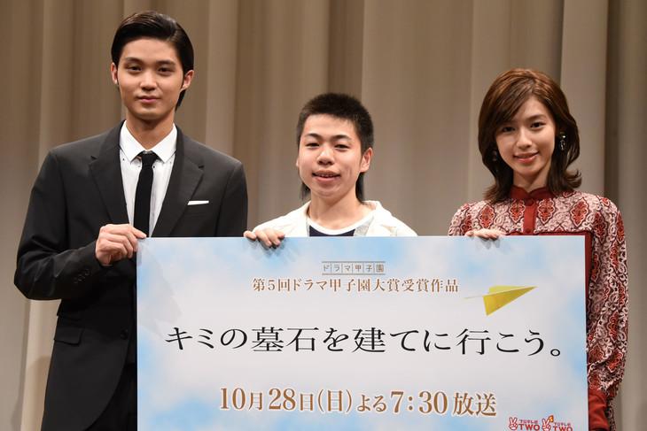 左から磯村勇斗、宮嵜瑛太、白石聖。