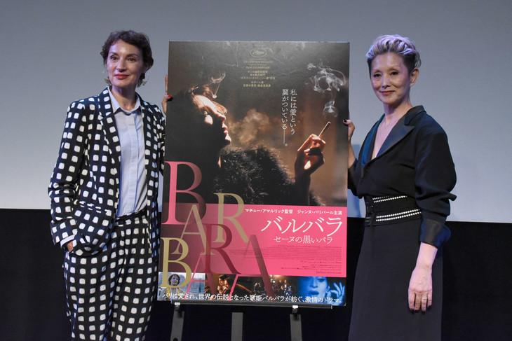 「バルバラ~セーヌの黒いバラ~」公開記念イベントの様子。左からジャンヌ・バリバール、夏木マリ。