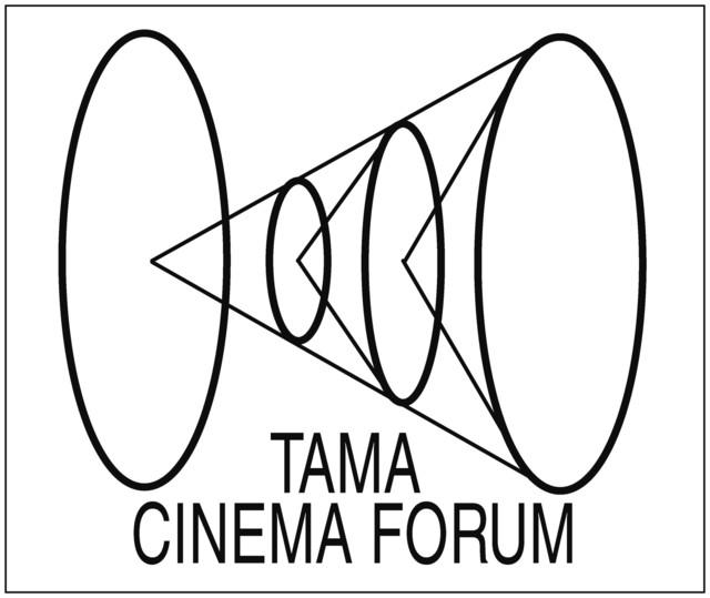 TAMA CINEMA FORUMロゴ