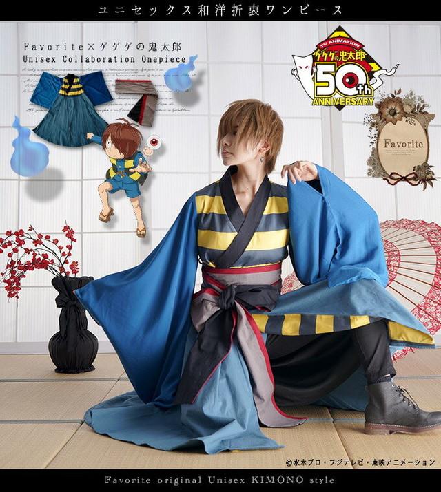 「鬼太郎の和風着物スタイル」着用イメージ