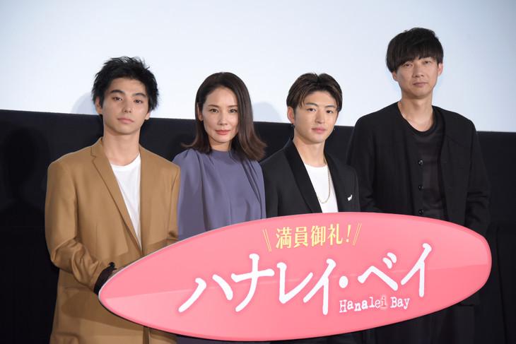 「ハナレイ・ベイ」公開記念舞台挨拶の様子。左から村上虹郎、吉田羊、佐野玲於、松永大司。