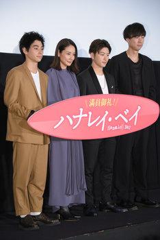 左から村上虹郎、吉田羊、佐野玲於、松永大司。