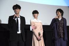 左から成田凌、橋本愛、渡辺大知。
