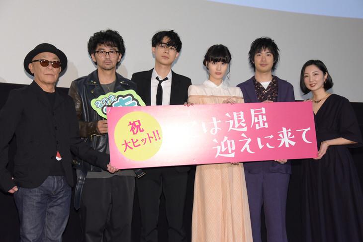 「ここは退屈迎えに来て」公開記念舞台挨拶の様子。左から廣木隆一、村上淳、成田凌、橋本愛、渡辺大知、山内マリコ。