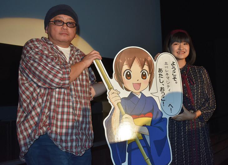 「若おかみは小学生!」トークショーの様子。左から三間雅文、小林星蘭。