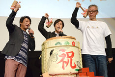左から井上和彦、神谷浩史、大森貴弘。