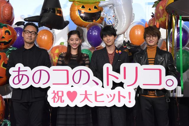 「あのコの、トリコ。」大ヒット御礼舞台挨拶の様子。左から宮脇亮、新木優子、吉沢亮、Nissy。
