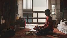 「わたしたちの家」 (c) 東京藝術大学大学院映像研究科