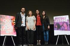 左からマルセリーノ・イスラス・エルナンデス、ベロニカ・ランガー、アンドレア・トカ、ダニエラ・レイヴァ・ベセラ・アコスタ。