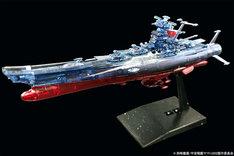 「『宇宙戦艦ヤマト2202 愛の戦士たち』第七章『新星篇』」初回限定版Blu-rayに特典として付属するメカコレクション「ヤマト2202(クリアカラー)」。