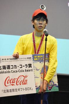 北海道コカ・コーラ賞を受賞したしょーた。