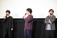 左から小野賢章、関智一、小野友樹。