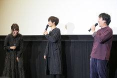 左からあゆか、小野賢章、関智一。
