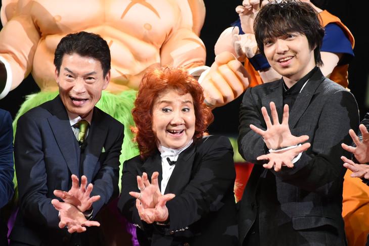 「ドラゴンボール超 ブロリー」ワールドプレミアの様子。左から島田敏、野沢雅子、三浦大知。