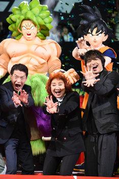 上段左からブロリー、孫悟空。下段左から島田敏、野沢雅子、三浦大知。