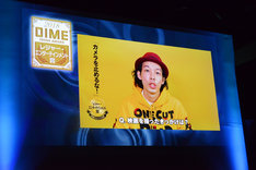 上田慎一郎によるビデオメッセージ。
