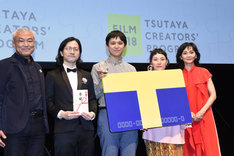 「TSUTAYA CREATORS' PROGRAM FILM 2018」最終審査会の様子。