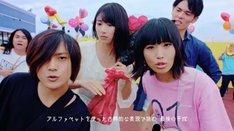 「かわE」ミュージックビデオ(ニセコイじゃないver.)
