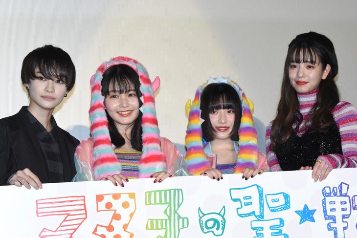 「ヌヌ子の聖★戦~HARAJUKU STORY~」初日舞台挨拶の様子。左から中山咲月、久間田琳加、吉田凜音、横田真悠。