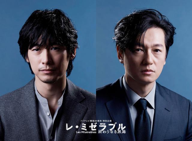 左から馬場純役のディーン・フジオカ、斎藤涼介役の井浦新。