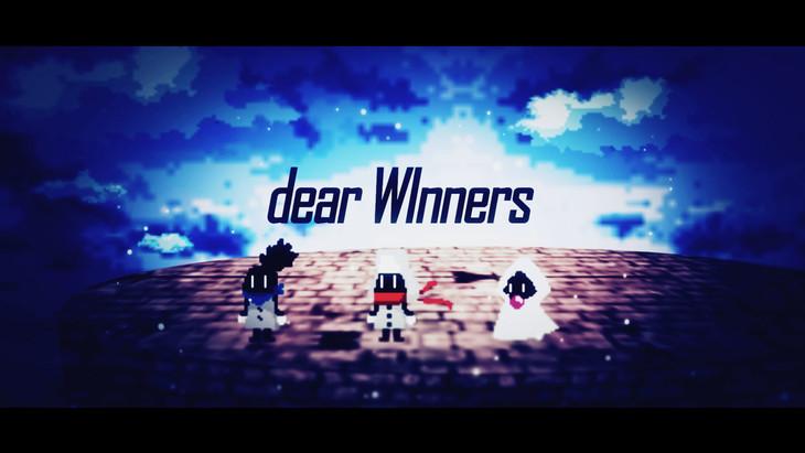 「Winners feat. Reol & Giga」ミュージックビデオのワンシーン。