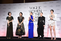 「VOGUE JAPAN WOMEN OF THE YEAR 2018」授賞式の様子。
