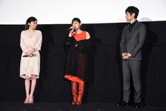 左から篠原涼子、絢香、西島秀俊。